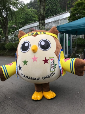 福ロー ふくろーちゃん 花巻温泉