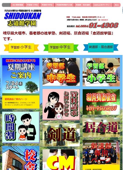 blog用画像topページ