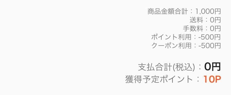 fc2blog_20170719111242552.jpg