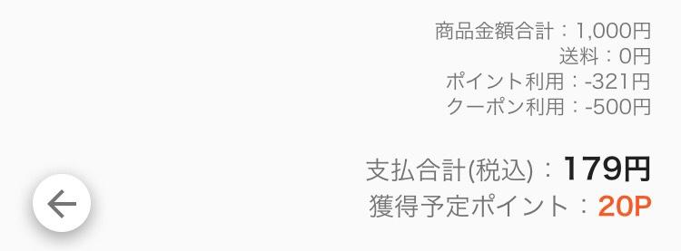 fc2blog_20170719112412af2.jpg