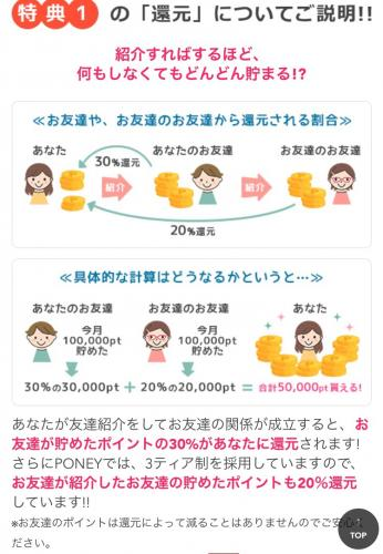 fc2blog_201709141408597e7.jpg