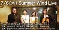 0706 summer wind live_訂正版