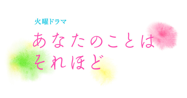 anasore_logo.jpg