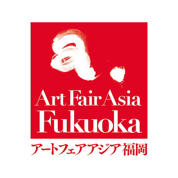 AFAF logo