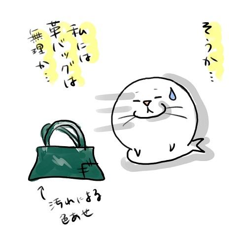 革→ナイロン