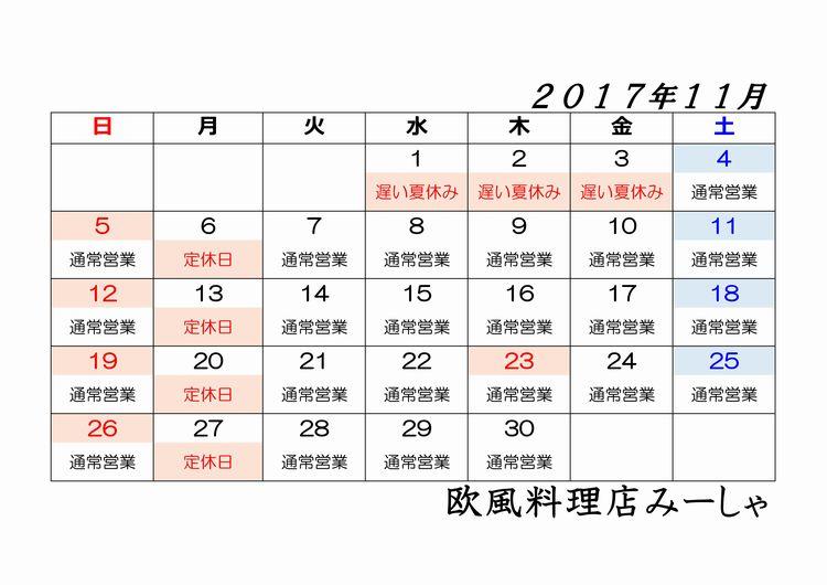 201711-1.jpg
