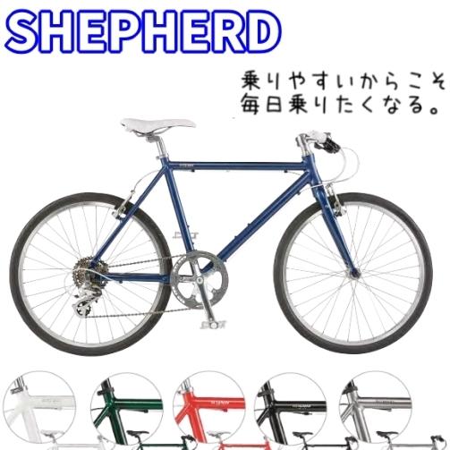 k18rit_shepherd.jpg