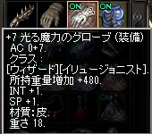 170520-02.jpg