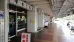 高島平団地内の中華料理「栄来」