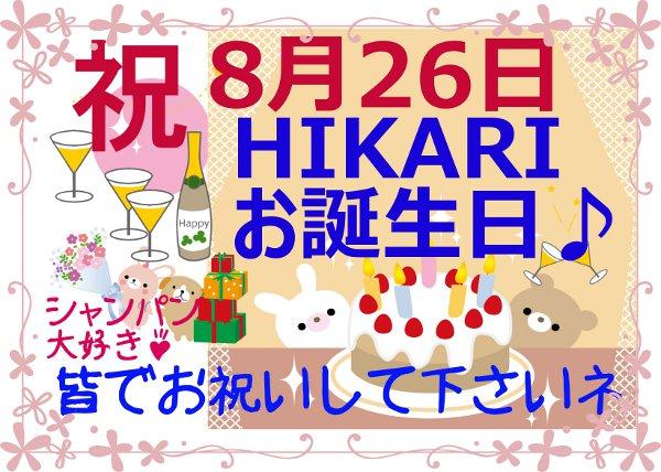 hikaBDs.jpg