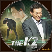 THE K2・Disc7