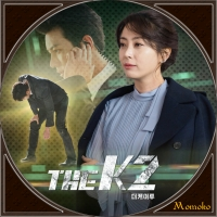 THE K2・Disc10