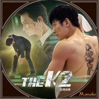 THE K2・Disc18