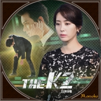 THE K2・Disc3