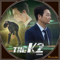 THE K2・Disc4