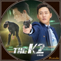 THE K2・Disc5