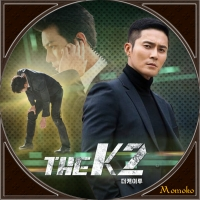 THE K2・Disc6