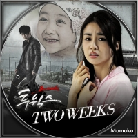 TWO WEEKS・Disc2