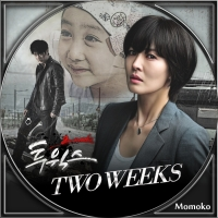 TWO WEEKS・Disc4