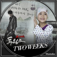 TWO WEEKS・Disc5