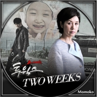 TWO WEEKS・Disc7