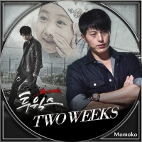 TWO WEEKS・Disc11