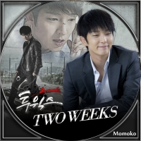 TWO WEEKS・Disc12