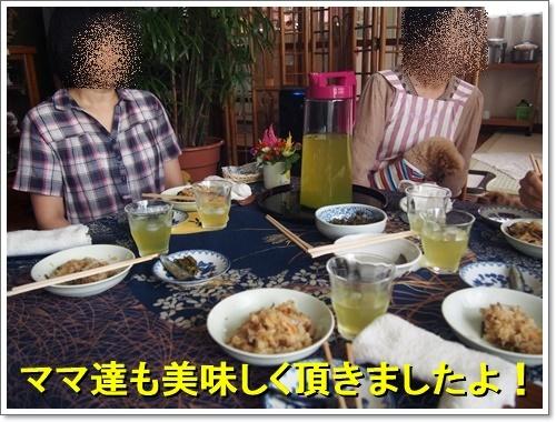 20170806_085.jpg