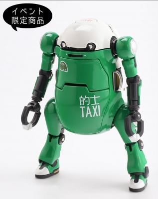 taxi_g.jpg