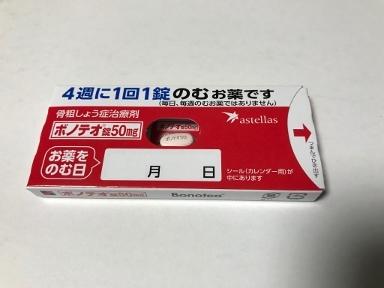 IMG_0385 (384x288)