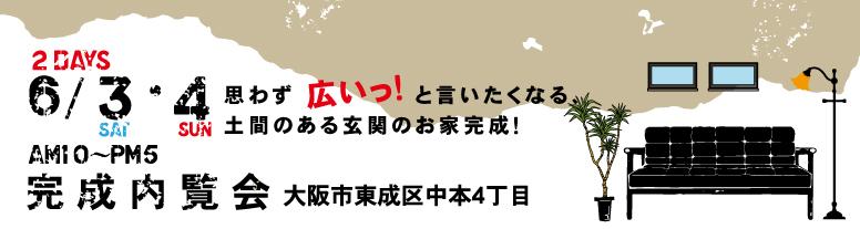 title_20170527143106fca.jpg