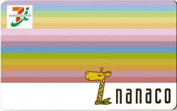 Nanaco_CARD.jpg