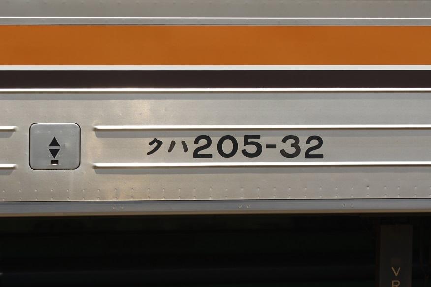 _P7A3578_2.jpg