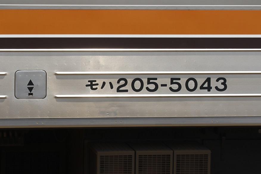 _P7A3582_2.jpg