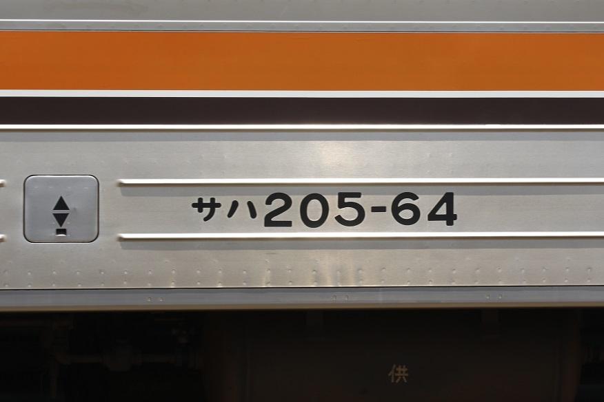 _P7A3594_2.jpg