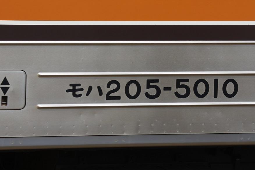 _P7A3862_2.jpg