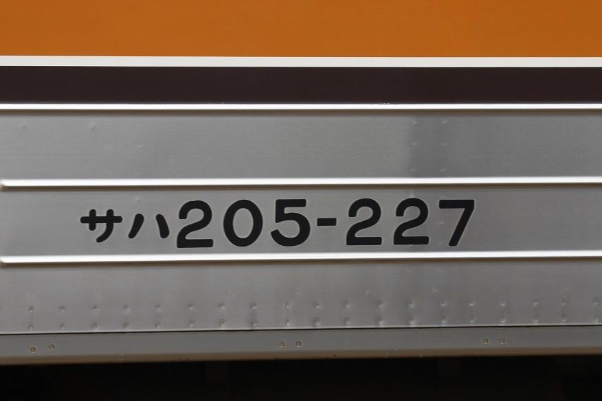 _P7A3876_2.jpg