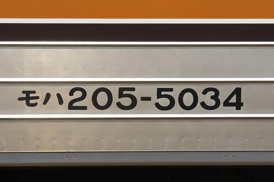 _P7A3881_2.jpg