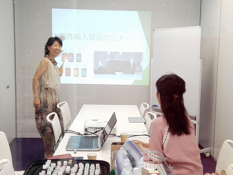 日本未発売エッセンシャルオイルセミナー