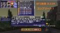 AF1防具IL119コンプリート.png