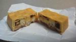 チロル「チロルチョコ カレーパン」