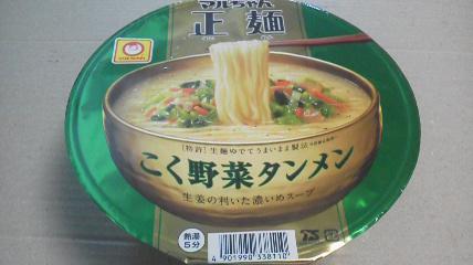 東洋水産「マルちゃん正麺 こく野菜タンメン」