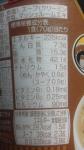 日清食品「カップヌードル シャンピニオンズ」