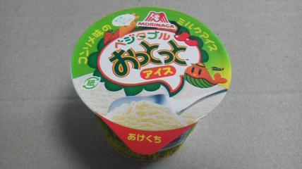 森永製菓「ベジタブルおっとっとアイス コンソメ味」