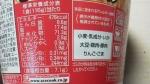 エースコック「スーパーカップ1.5倍 いか焼そば味ラーメン」