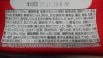 東洋水産「マルちゃん赤いきつね焼うどん」
