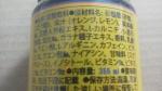モンスターエナジージャパン「モンスター ロッシ」