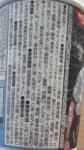 日清食品「君の名は。吉野の高山ラーメン」