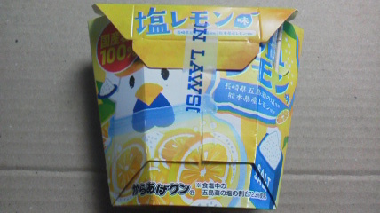 ローソン「からあげクン 塩レモン味」