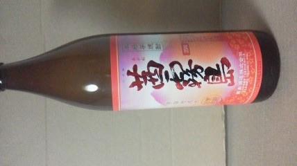 霧島酒造「茜霧島」